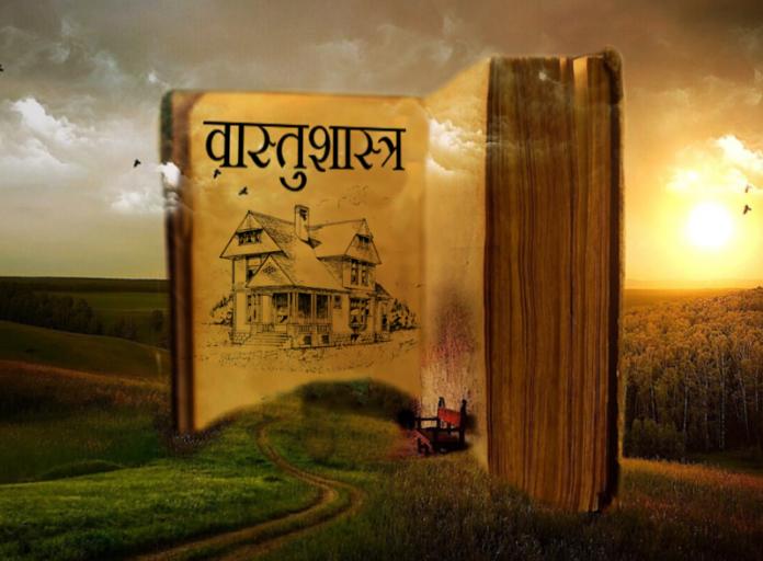 What is Vastu Shastra, प्राचीन वास्तु, भारतीय वास्तु शास्त्र, वास्तु क्या है, वास्तु शास्त्र के अनुसार घर, वास्तु शास्त्र क्या है इन हिंदी, सरल वास्तु शास्त्र, वास्तु क्या है,